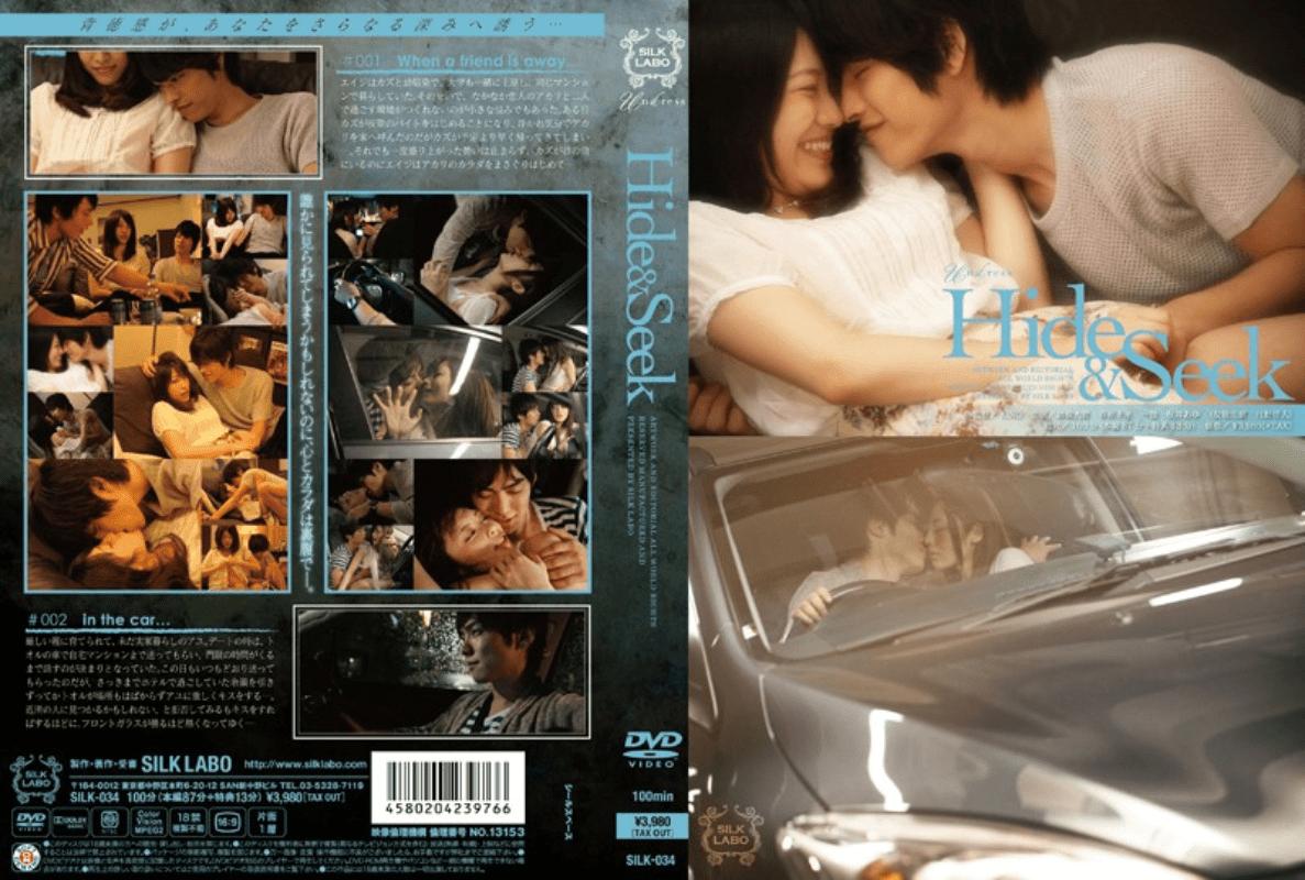 Hide&Seek 一徹(鈴木一徹)top
