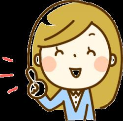 一徹ファンサイト女性3