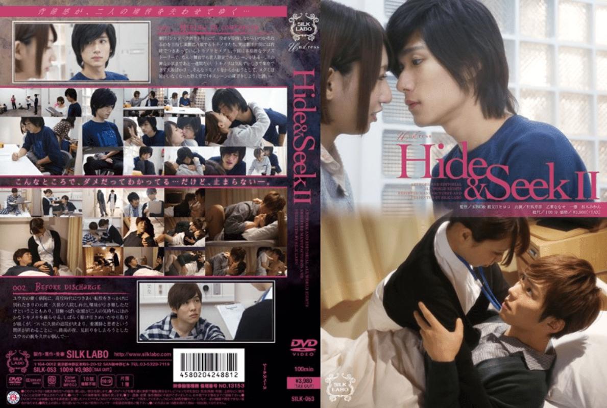 一徹(鈴木一徹)Hide&Seek 2 top