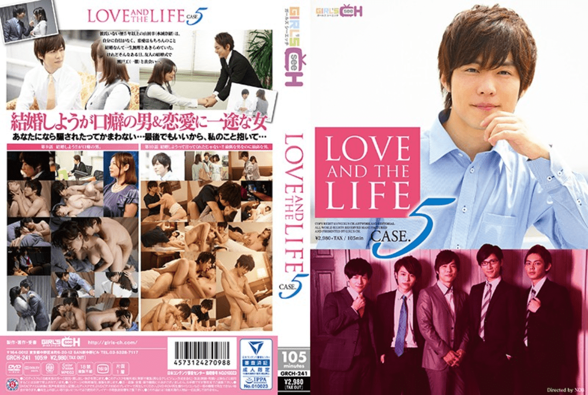 LOVE AND THE LIFE CASE.5 一徹アイキャッチ